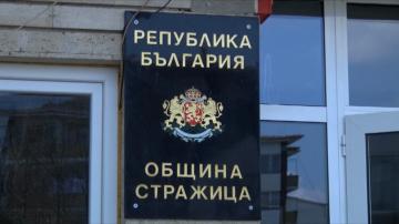 Иззеха документи и техника от сградата на общината в Стражица