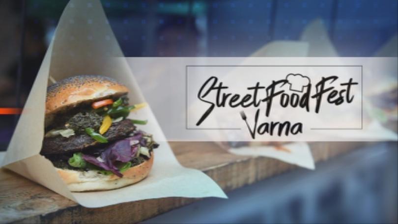 Във Варна започна второто издание на фестивала Street food. До