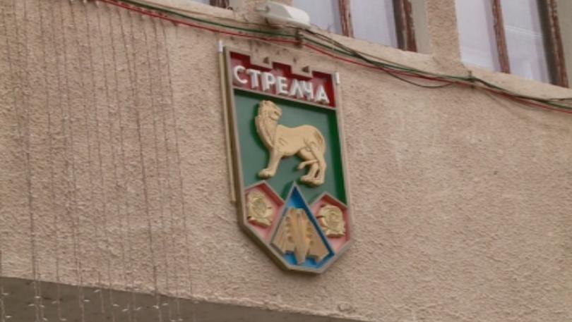 От днес жителите на Стрелча получават минерална вода и хранителни