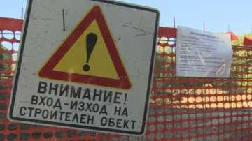 Жалба до спецпрокуратурата заради строеж в Пловдив