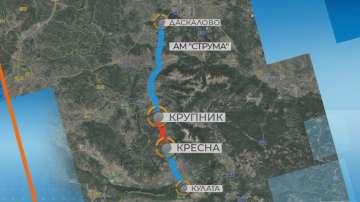 Избран е изпълнител за строежа на АМ Струма край Кресна
