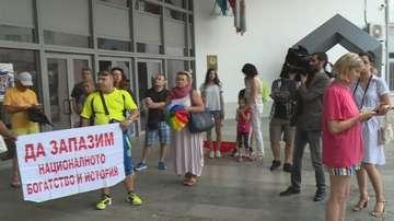Жители на Благоевград протестираха за запазване на разкопките край АМ Струма