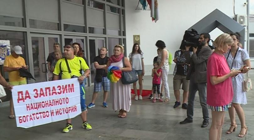 жители благоевград протестираха запазване разкопките струма