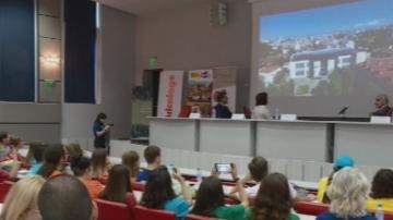 Среща на франкофонските студенти в Пловдив