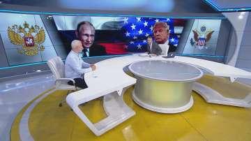 Очакванията за днешната среща между Тръмп и Путин