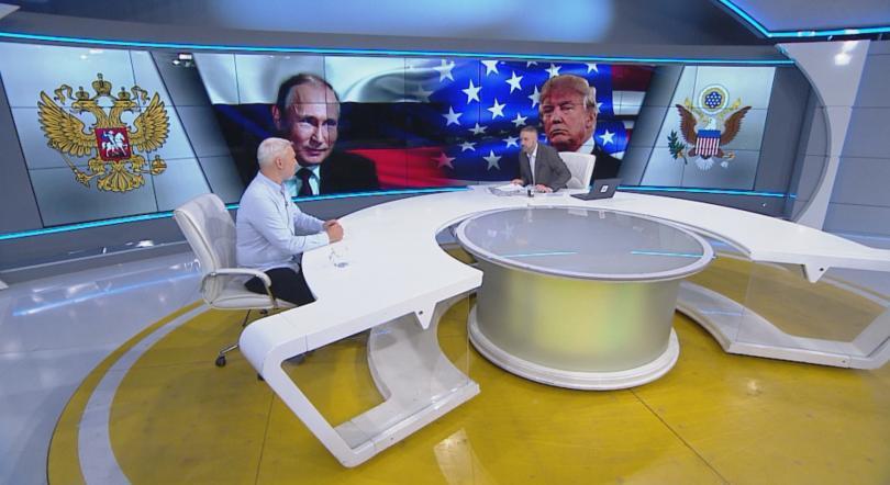 Срещата между Тръмп и Путин е една победа за дипломацията
