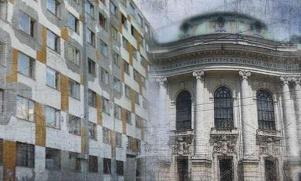 софийският университет лидер рейтингова система висшите училища