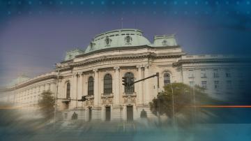 Конференция в СУ припомни събитията от Пражката пролет