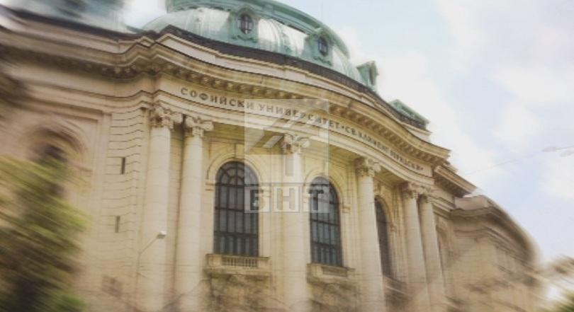 Започва първата кандидат-студентска сесия на Софийския университет за тази учебна