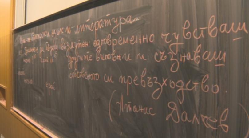 Над 1500 кандидат-студенти се явиха на изпита по български език