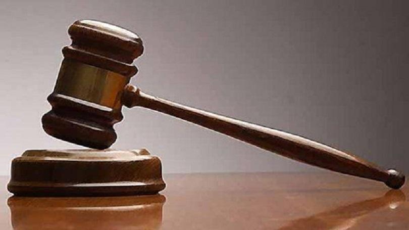 окръжният съд ямбол осъди инспектор подкуп
