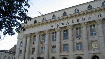 Евакуираха Съдебната палата заради сигнал за бомба