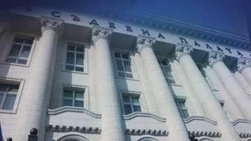 Парламентът прие окончателно бюджета на съдебната власт за 2018 г.
