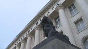 Протест в защита на д-р Димитров блокира движението до Съдебната палата в София