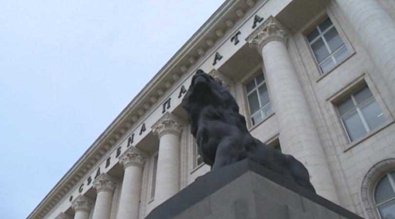 протест защита димитров блокира движението съдебната палата софия