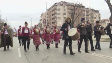 В Благоевград се провежда общинският фестивал на сурвакарските групи