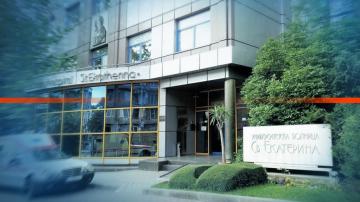 Столетник беше спасен от лекарите в столичната болница Света Екатерина