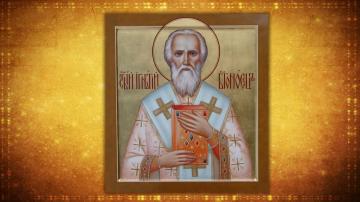 На днешния ден Българската православна църква почита Свети Игнатий Богоносец
