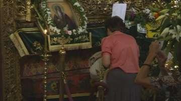 В Рилския манастир отбелязаха 1070 години от смъртта на Св. Иван Рилски