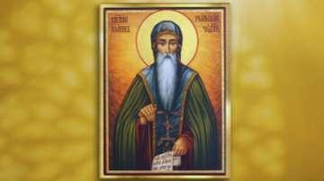 550 години от връщането на мощите на Свети Иван Рилски в Рилския манастир
