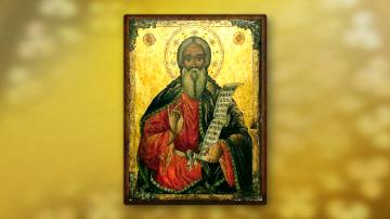 Огнеборците отбелязват деня на Свети пророк Илия
