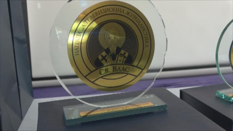"""Снимка: БНТ беше удостоена с две награди Свети Влас"""" за телевизионна журналистика"""