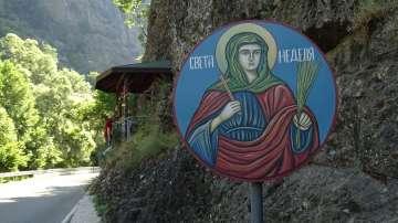 Християнският свят чества празника Голяма Света Неделя