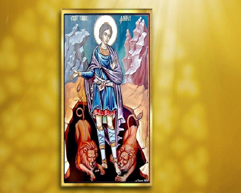 Православната църква почита на 17 декември свети пророк Данаил /Даниил/