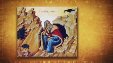 Почитаме паметта на свети пророк Илия и на въстаниците от 1903 година