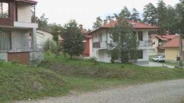 Свети Константин е най-новото българско село