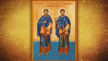 Църквата чества деня на Светите чудотворци Козма и Дамян
