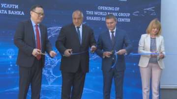 Световната банка откри свой офис за споделени услуги в София