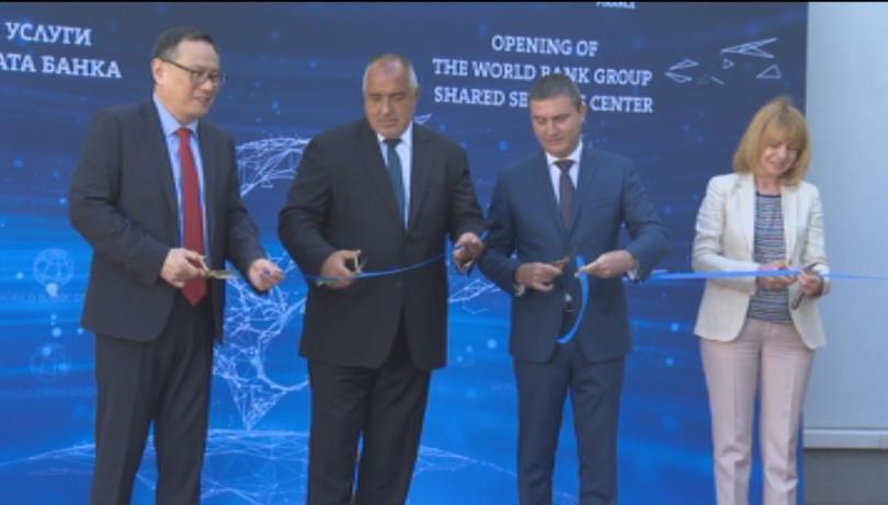 От столицата на България ще се осъществяват вътрешни операции на