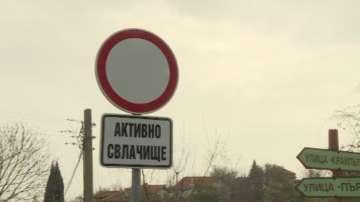 Свлачище застрашава пътя Варна-Кранево