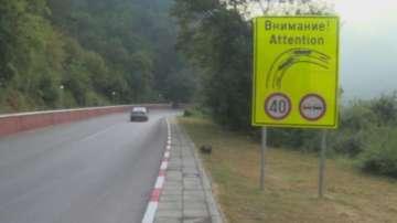 Експерти взеха проби от асфалта на пътя край Своге