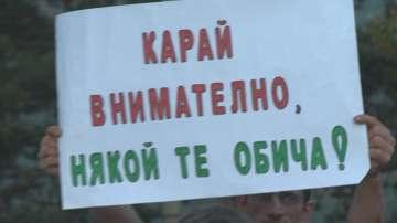 Жителите на Своге продължават да протестират за мащабен ремонт