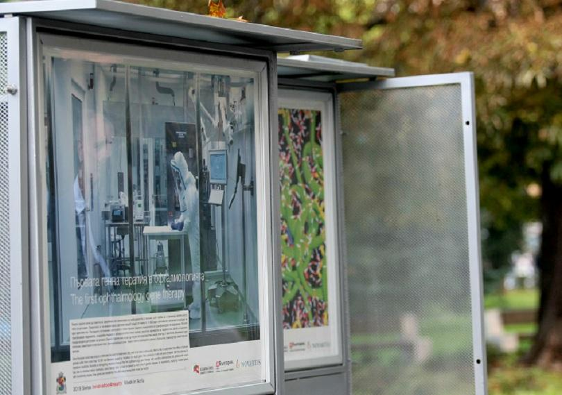 Изложба представя последните швейцарски  иновации в медицината
