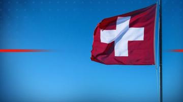От днес българите могат да работят и усядат свободно в Швейцария