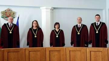 Четиримата новоизбрани конституционни съдии положиха тържествена клетва