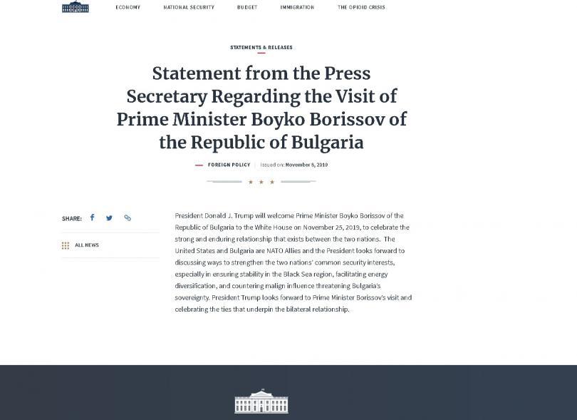 снимка 1 Официално от Белия дом: Бойко Борисов ще се срещне с Доналд Тръмп на 25 ноември