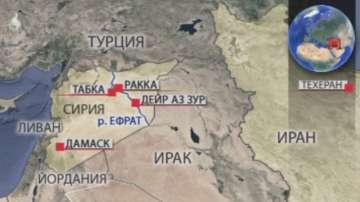 САЩ и Русия в сблъсък на интереси в Сирия