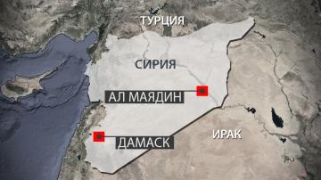 Дамаск отрече да притежава химически оръжия