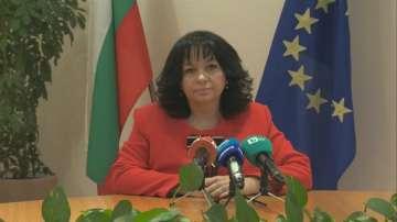 Теменужка Петкова: ЕК искаше дружеството Булгартрансгаз да бъде приватизирано