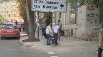 Табела по средата на софийски тротоар