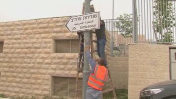 Поставиха табели за американското посолство в Ерусалим