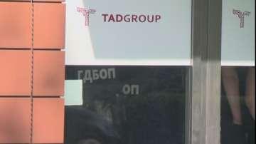 Съдът гледа мярката за неотклонение на собственика на ТАД Груп