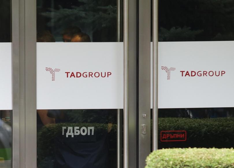 Тази вечер е задържан Георги Янков, търговски директор на ТАД