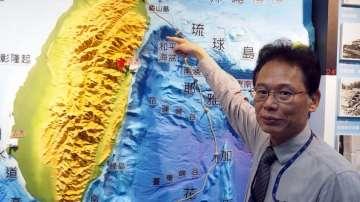 Земетресение с магнитуд 5,9 в Тайван