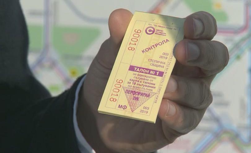 Талонът с 10 билета ще може да се ползва от повече пътници в градския транспорт