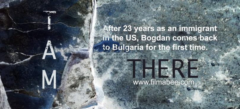 снимка 3 Отвъд границите: Да се завърнеш след 23 години